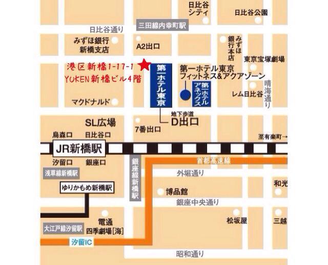 会場地図 銀座セミナールーム