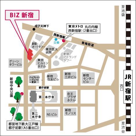 会場地図 BIZ新宿