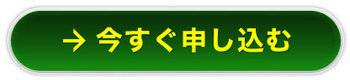 不動産鑑定士の浅井佐知子さんの『これだけは知って欲しい!不動産投資の基礎』