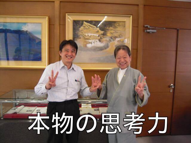 第2回  たった3時間で学ぶ! 日本一の個人投資家 になった3つの理由とは?