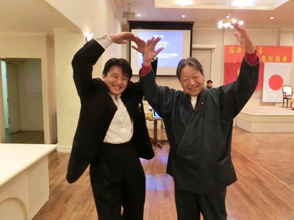 日本一の個人投資家と言われた 竹田和平さんの教え!チャンスを掴む方法