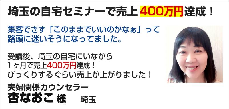 杏なおこさま